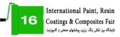 伊朗德黑兰国际涂料展览会logo