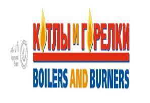 俄罗斯圣彼得堡国际锅炉及燃烧设备展览会logo
