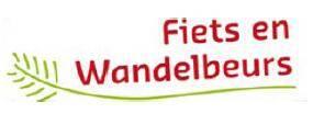 荷兰乌特勒支国际自行车和徒步运动展览会logo