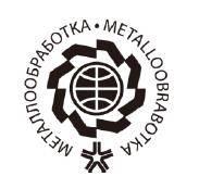 俄罗斯莫斯科国际机床工业及金属加工技术展览会logo