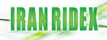 伊朗德黑兰国际摩托车及零部件展览会logo