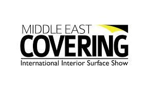 迪拜国际地铺展览会logo