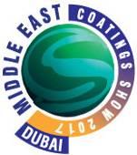 迪拜国际涂料展览会logo