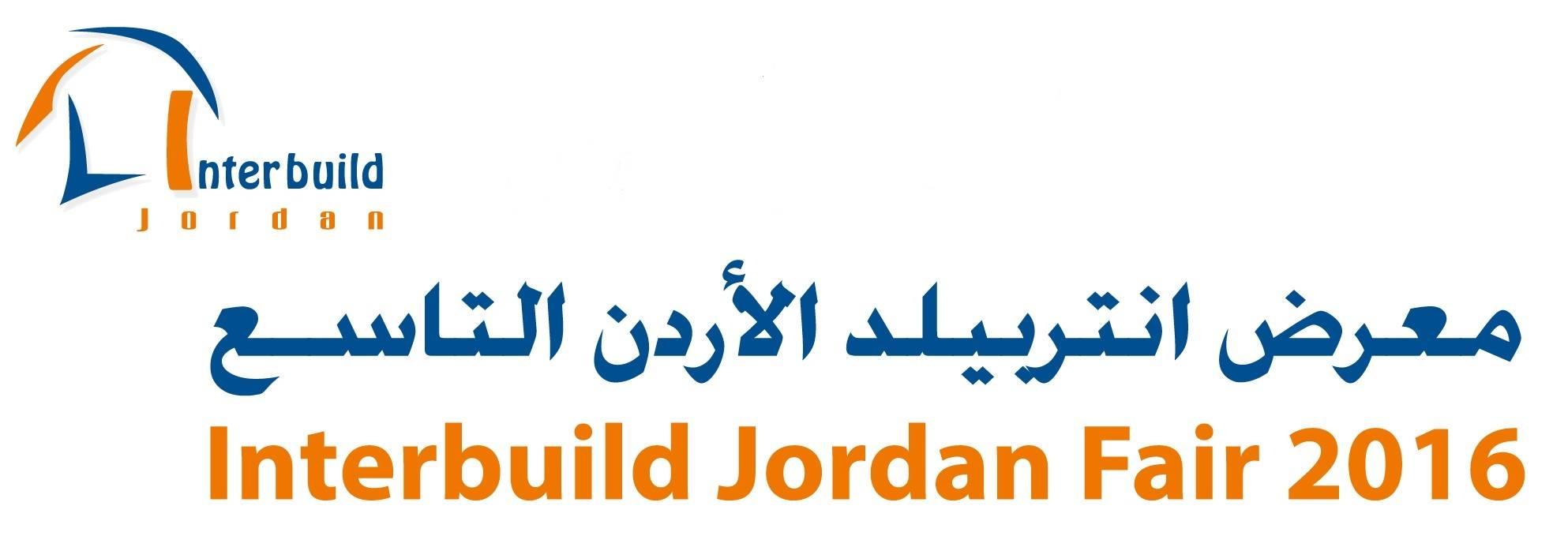 约旦安曼国际建筑及建筑技术展览会logo
