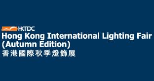 香港国际秋季灯饰展览会logo