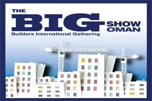 阿曼马斯喀特国际建材展览会logo