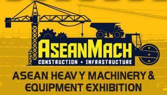 马来西亚吉隆坡国际工程机械及配件展览会logo