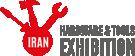 伊朗德黑兰国际五金展览会logo