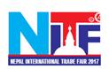尼泊尔加德满都国际贸易博览会logo