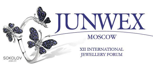 俄罗斯莫斯科国际珠宝展览会logo