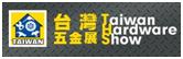 台湾台中国际五金展览会logo