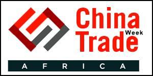 埃塞俄比亚亚的斯亚贝巴国际贸易周展览会logo