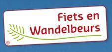 比利时根特国际自行车和徒步运动展览