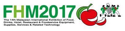 马来西亚吉隆坡国际食品及酒店展览会logo