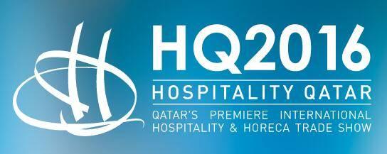 卡塔尔多哈国际酒店用品展览会logo