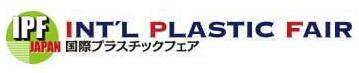 日本千叶市国际橡塑展览会logo