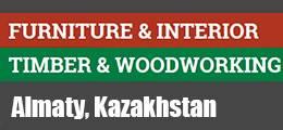 哈萨克斯坦阿拉木图国际木材木工展览会logo