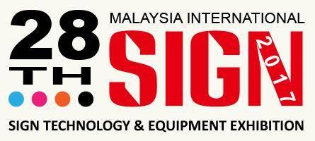 马来西亚吉隆坡国际广告及LED展览会logo