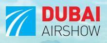 迪拜国际航空航天展览会logo