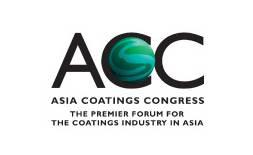 越南胡志明市国际涂料工业展览会logo