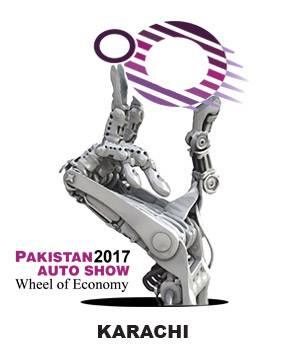 巴基斯坦卡拉奇国际汽配展览会logo