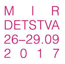 俄罗斯莫斯科国际婴童用品及幼教展览会logo