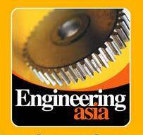 巴基斯坦卡拉奇国际焊接与切割技术设备展览会logo
