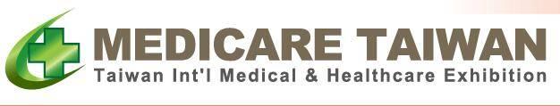台湾台北国际医疗展览会logo