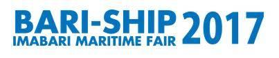 日本今治国际海事展览会logo