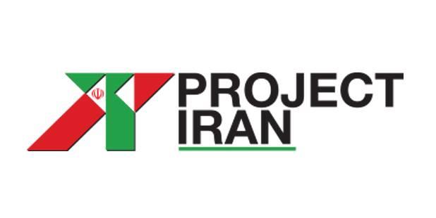 伊朗德黑兰国际建筑材料展览会logo