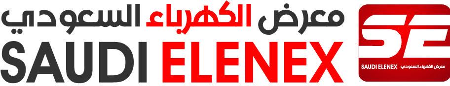 沙特利雅得国际电力能源展览会logo
