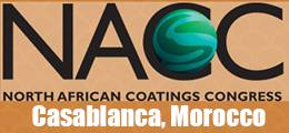 摩洛哥卡萨布兰卡国际北非涂料展览会logo
