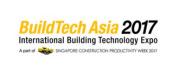 新加坡国际建筑技术展览会logo
