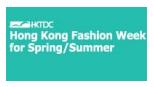 香港国际时装节春夏系列展览会logo