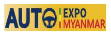 缅甸仰光国际汽机车零配件展览会logo