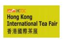 香港国际茶展览会logo