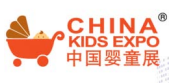 中国国际婴童用品展览会logo