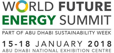 阿联酋阿布扎比世界未来能源展览会logo
