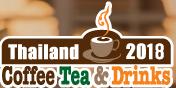 泰国曼谷国际咖啡茶饮品暨烘焙、冰淇淋展览会logo