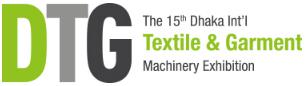 孟加拉国达卡国际纺织及制衣机械展览会logo