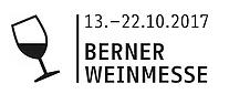 瑞士伯尔尼国际葡萄酒展览会logo