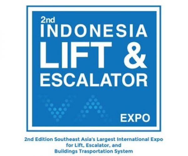 印尼雅加达国际电梯展览会logo