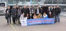 2013年德国法兰克福卫浴展ISH受国际瞩目