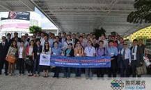 2013年巴西电力能源及自动化工业展亮相圣保罗