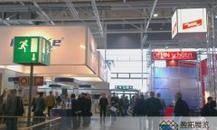盈拓组团参加2013年德国汉诺威国际工业展