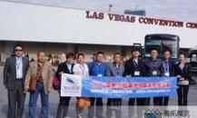 2013年美国拉斯维加斯五金展盛大开展