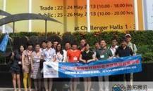 2013年泰国曼谷国际亚洲世界食品龙8国际圆满举办