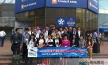 2013年俄罗斯电力电子展盛大举办