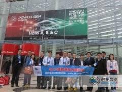 2013年欧洲国际电力展在奥地利举办
