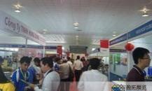 2013年越南食品饮料及加工包装设备展圆满闭幕
